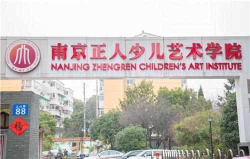 暑假開始啦!在南京學習舞蹈去哪里?