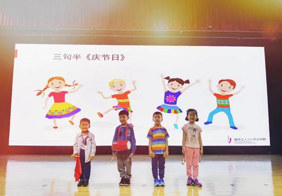 少儿主持表演:让说话不止是孩子的本能,而成为孩子生活的技能!