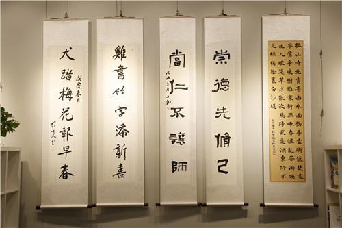 在南京学书法去哪里,南京正人少儿艺术学院是一个很好的选择!