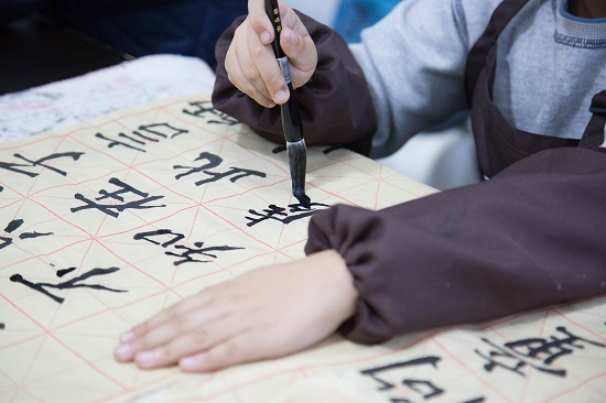 """少儿学习书法要学会""""边玩边写""""!"""