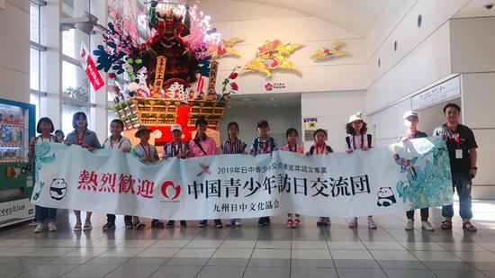 南京正人少儿艺术学院受邀参加日中青少年书画音乐交流大会