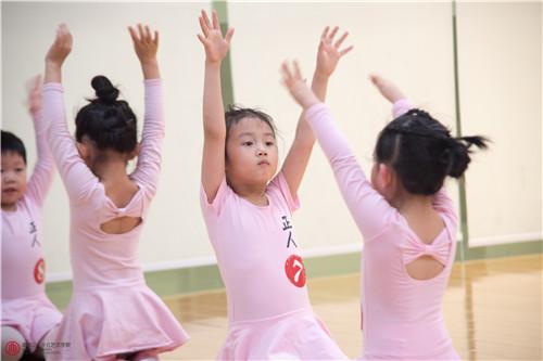 孩子在舞蹈课上学了什么