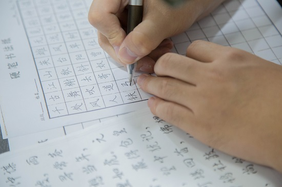 學過書法,字還是丑,怎么回事?