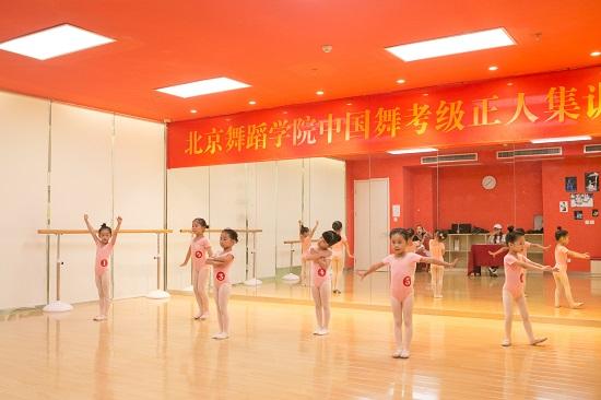优秀的舞蹈班有哪些特质