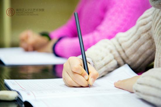 现在孩子学习硬笔书法有多重要