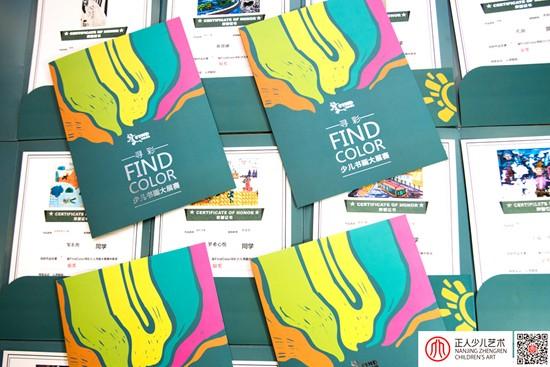 正人赛事推荐|第十一届FindColor寻彩全国少儿书画大展赛征稿开始