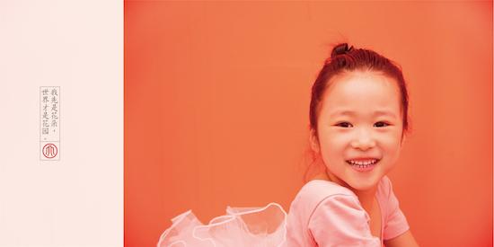 学习舞蹈究竟能给小朋友带来是什么呢?