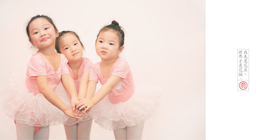 舞蹈2-09.jpg