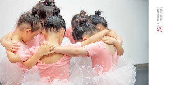 如何给孩子找到一位好的舞蹈老师?