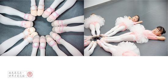 舞蹈2-03.jpg