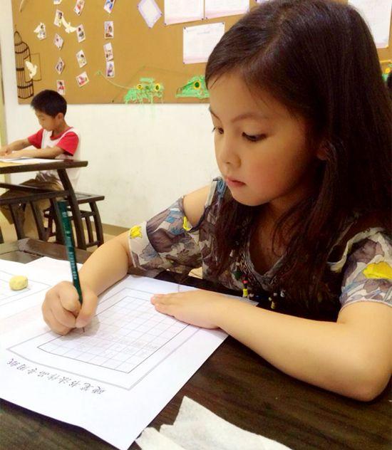 让孩子学书法什么时候开始比较好?