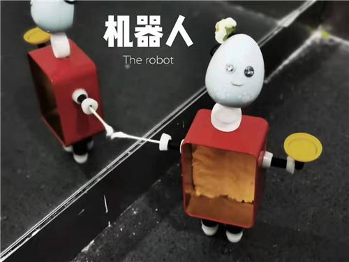 孩子学画画——机器人