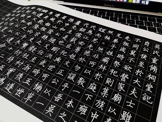 【名家小故事】怀素练字染墨池,和尚后来变大师!