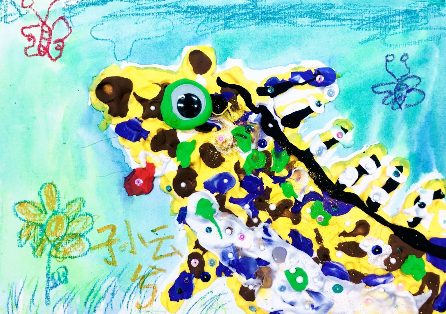 家长可以对孩子进行艺术教育吗?