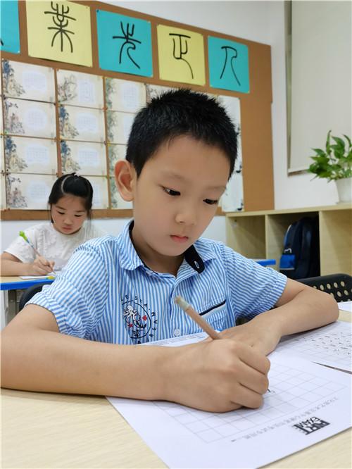 孩子写字总是不好看怎么办?